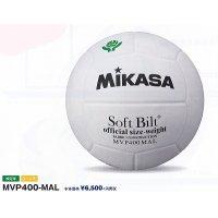 ミカサ 全国ママさんバレーボール連盟 大会公認試合球